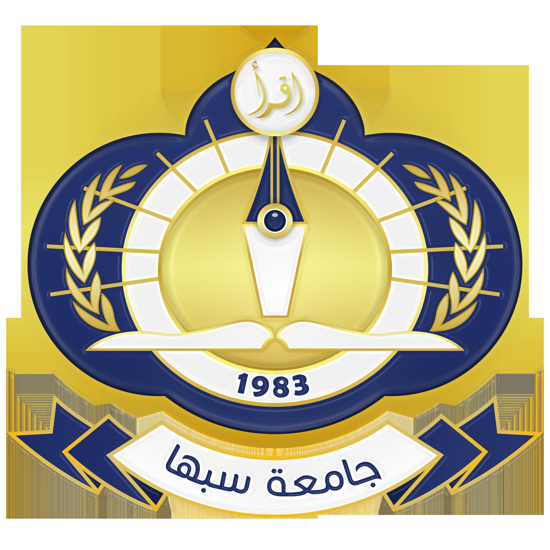 ادارة الدرسات العليا | جامعة سبها