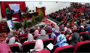 الأدارة العامة جامعة سبها