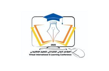 المؤتمر الوطني الاول لتطوير مؤسسات التعليم العالي