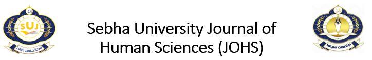 مجلة جامعة سبها للعلوم الانسانية