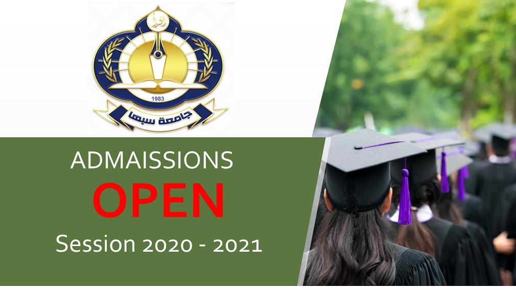 قبول طلاب جدد للدراسات العليا بجامعة سبها
