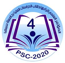 مؤتمر الدراسات العليا جامعة سبها