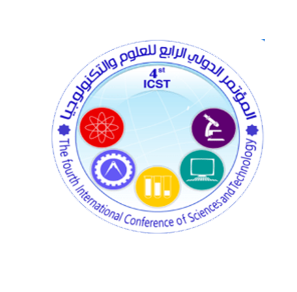 المؤتمر الدولي الرابع للعلوم والتكنولوجيا